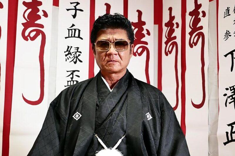 日本統一29かわたに