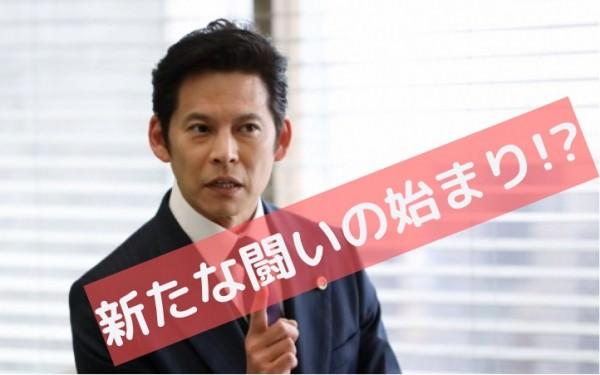 スーツ2-新たな戦いのはじまり!?